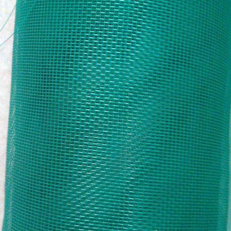 Plastic Nylon Mesh